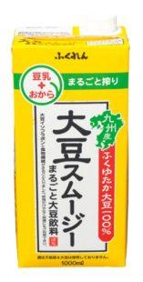 大豆スムージー